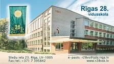 + Rīgas 28.vidusskola