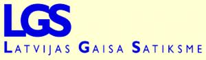 Latvijas Gaisa Satiksme, VAS