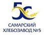 Самарский хлебозавод № 5, OOO darba piedāvājumi